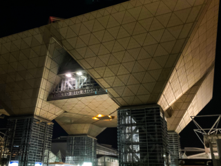 tokyo, japan, FC Expo, hydrogen